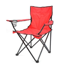 RED Portable Folding Fishing Chair Seat for Outdoor Camping Leisure Picnic Beach Chair Other Fishing Tools(Hong Kong)