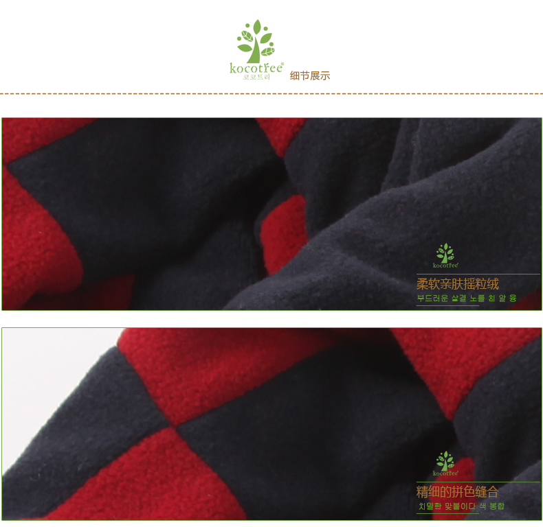 2017 Special Offer Time-limited Cotton South Korea Kk Tree Boy Baby Winter Scarf Children Warm Head Collar Boys And Han Banchao