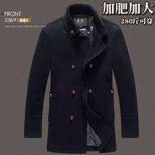2015 new arrival coat fashion high quality obese woolen trench casual super large winter Plus size 3XL 4XL 5XL 6XL 7XL 8XL(China (Mainland))