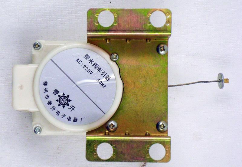 drain motor for samsung washing machine