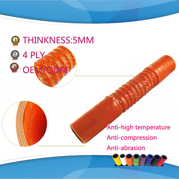 ID:51MM 54MM 57MM replace auto bend silicone tube hose rubber steel tube pipe
