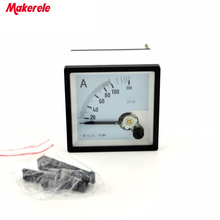 Buy New Arrivals AC 72, 100 Analog Ammeter Panel Current Amper Meter Pointer Diagnostic-tool Amperimetro Ampermeter Tester for $6.38 in AliExpress store