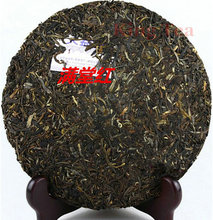 2015 TAE TEA DaYi ChunYuan Spring Round Bing Cake Beeng 357g Yunnan Pu er Raw Tea