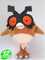 Free Shipping 12 Japanese Anime Pokemon Hoothoot Plush Toys Cosplay Dolls Cartoon Stuffed Toys For Kids