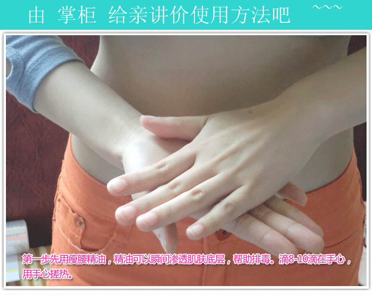 SPA massage oil Foot bath Product 100% Natural Body Slimming essential oil lose Weight  waist Thin legs body Health Care  SPA massage oil Foot bath Product 100% Natural Body Slimming essential oil lose Weight  waist Thin legs body Health Care  SPA massage oil Foot bath Product 100% Natural Body Slimming essential oil lose Weight  waist Thin legs body Health Care  SPA massage oil Foot bath Product 100% Natural Body Slimming essential oil lose Weight  waist Thin legs body Health Care  SPA massage oil Foot bath Product 100% Natural Body Slimming essential oil lose Weight  waist Thin legs body Health Care  SPA massage oil Foot bath Product 100% Natural Body Slimming essential oil lose Weight  waist Thin legs body Health Care  SPA massage oil Foot bath Product 100% Natural Body Slimming essential oil lose Weight  waist Thin legs body Health Care  SPA massage oil Foot bath Product 100% Natural Body Slimming essential oil lose Weight  waist Thin legs body Health Care  SPA massage oil Foot bath Product 100% Natural Body Slimming essential oil lose Weight  waist Thin legs body Health Care  SPA massage oil Foot bath Product 100% Natural Body Slimming essential oil lose Weight  waist Thin legs body Health Care  SPA massage oil Foot bath Product 100% Natural Body Slimming essential oil lose Weight  waist Thin legs body Health Care  SPA massage oil Foot bath Product 100% Natural Body Slimming essential oil lose Weight  waist Thin legs body Health Care  SPA massage oil Foot bath Product 100% Natural Body Slimming essential oil lose Weight  waist Thin legs body Health Care  SPA massage oil Foot bath Product 100% Natural Body Slimming essential oil lose Weight  waist Thin legs body Health Care  SPA massage oil Foot bath Product 100% Natural Body Slimming essential oil lose Weight  waist Thin legs body Health Care  SPA massage oil Foot bath Product 100% Natural Body Slimming essential oil lose Weight  waist Thin legs body Health Care  SPA massage oil Foot bath Product 100% Natural Body Slimming essential oil lose Weight  waist Thin legs body Health Care  SPA massage oil Foot bath Product 100% Natural Body Slimming essential oil lose Weight  waist Thin legs body Health Care  SPA massage oil Foot bath Product 100% Natural Body Slimming essential oil lose Weight  waist Thin legs body Health Care  SPA massage oil Foot bath Product 100% Natural Body Slimming essential oil lose Weight  waist Thin legs body Health Care  SPA massage oil Foot bath Product 100% Natural Body Slimming essential oil lose Weight  waist Thin legs body Health Care  SPA massage oil Foot bath Product 100% Natural Body Slimming essential oil lose Weight  waist Thin legs body Health Care  SPA massage oil Foot bath Product 100% Natural Body Slimming essential oil lose Weight  waist Thin legs body Health Care  SPA massage oil Foot bath Product 100% Natural Body Slimming essential oil lose Weight  waist Thin legs body Health Care  SPA massage oil Foot bath Product 100% Natural Body Slimming essential oil lose Weight  waist Thin legs body Health Care  SPA massage oil Foot bath Product 100% Natural Body Slimming essential oil lose Weight  waist Thin legs body Health Care  SPA massage oil Foot bath Product 100% Natural Body Slimming essential oil lose Weight  waist Thin legs body Health Care  SPA massage oil Foot bath Product 100% Natural Body Slimming essential oil lose Weight  waist Thin legs body Health Care  SPA massage oil Foot bath Product 100% Natural Body Slimming essential oil lose Weight  waist Thin legs body Health Care  SPA massage oil Foot bath Product 100% Natural Body Slimming essential oil lose Weight  waist Thin legs body Health Care  SPA massage oil Foot bath Product 100% Natural Body Slimming essential oil lose Weight  waist Thin legs body Health Care  SPA massage oil Foot bath Product 100% Natural Body Slimming essential oil lose Weight  waist Thin legs body Health Care  SPA massage oil Foot bath Product 100% Natural Body Slimming essential oil lose Weight  waist Thin legs body Health Care  SPA massage oil Foot bath Product 100% Natural Body Slimming essential oil lose Weight  waist Thin legs body Health Care  SPA massage oil Foot bath Product 100% Natural Body Slimming essential oil lose Weight  waist Thin legs body Health Care  SPA massage oil Foot bath Product 100% Natural Body Slimming essential oil lose Weight  waist Thin legs body Health Care  SPA massage oil Foot bath Product 100% Natural Body Slimming essential oil lose Weight  waist Thin legs body Health Care  SPA massage oil Foot bath Product 100% Natural Body Slimming essential oil lose Weight  waist Thin legs body Health Care  SPA massage oil Foot bath Product 100% Natural Body Slimming essential oil lose Weight  waist Thin legs body Health Care  SPA massage oil Foot bath Product 100% Natural Body Slimming essential oil lose Weight  waist Thin legs body Health Care  SPA massage oil Foot bath Product 100% Natural Body Slimming essential oil lose Weight  waist Thin legs body Health Care  SPA massage oil Foot bath Product 100% Natural Body Slimming essential oil lose Weight  waist Thin legs body Health Care  SPA massage oil Foot bath Product 100% Natural Body Slimming essential oil lose Weight  waist Thin legs body Health Care  SPA massage oil Foot bath Product 100% Natural Body Slimming essential oil lose Weight  waist Thin legs body Health Care