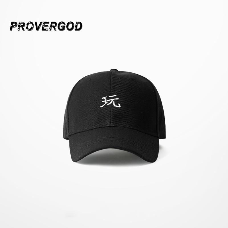 popular hat bill styles buy cheap hat bill styles lots