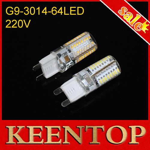 Mini G9 SMD3014 64Leds LED Lamps Silica Gel Shell Crystal Corn Lights Non-polar Solar Bulbs High Lumen Spotlight AC220V 6W 5Pcs()