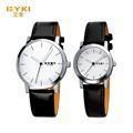 2016 New Men Bracelet Watch Lovers Watches EYKI Brand Men Stainless Steel Waterproof Clock Quartz Fashion