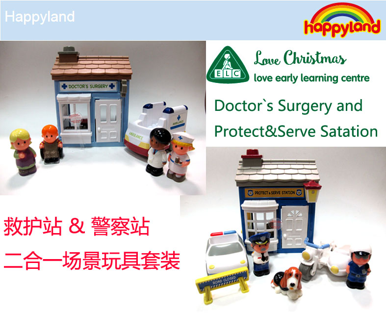 ELC United Kingdom big children's educational toy play house toy fire station ambulance station in one scene