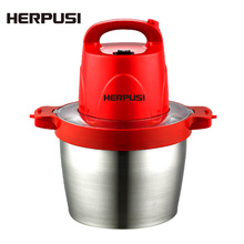Free shipping Commercial meat grinder household electric machine cut chilli ground food dumpling stuffing broken