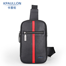2016 European And American Fashion Men Genuine Leather High Quality Messenger Bag Mens Famous Kpaullon Brand Shoulder Handbag