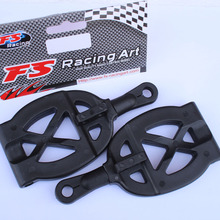 2 unids/set 112279 Lower suspension arm para FS racing / REELY 1/5 escala RC car
