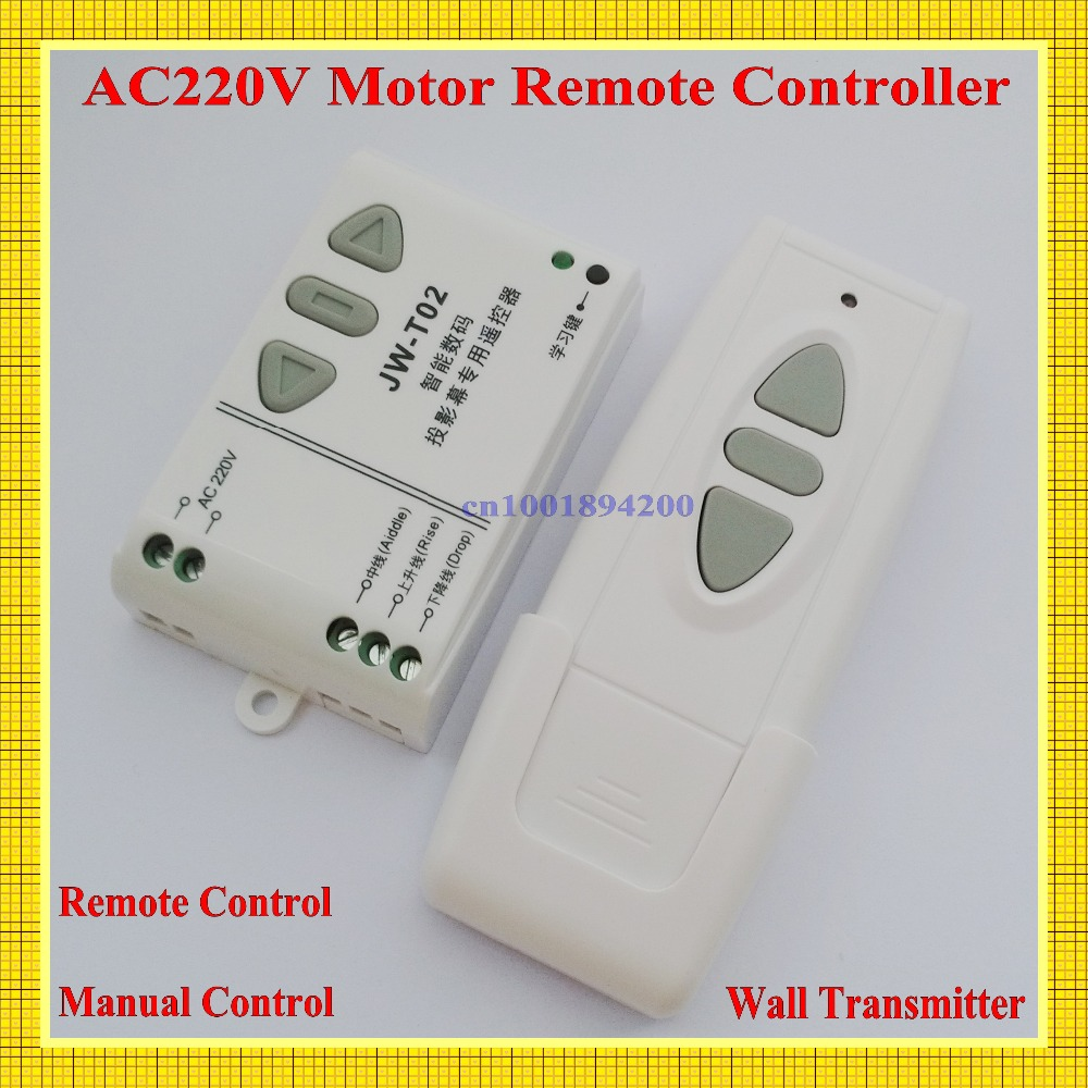 220v Ac Motor Remote Controller Motor Wireless Remote Control Switch System Up Down Stoptubular