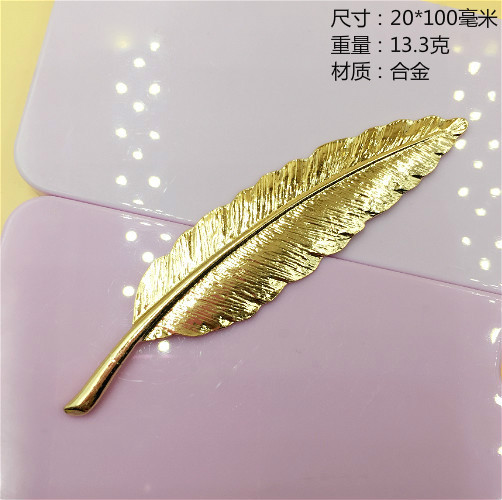100*20MM Korean DIY hair metal fittings alloy pendant, banana large leaves button headwear manufacturers clothing accessories()