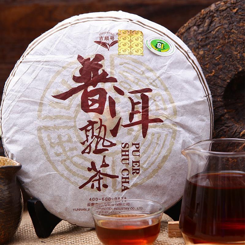 Ripe Qizi Puer Tea 357g Yunnan Old Cook Pu-erh Slimming Health Menghai Puerh Cake Puer 8035-25<br><br>Aliexpress