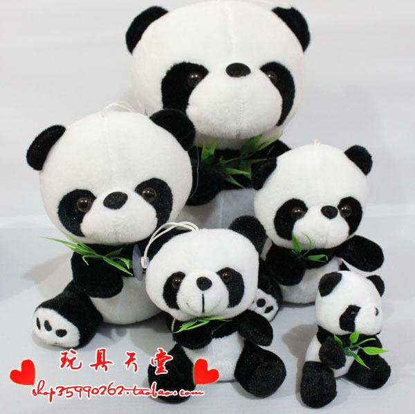 1pcs 3# 30cm National treasure panda panda plush doll festival panda pendant birthday gift(China (Mainland))