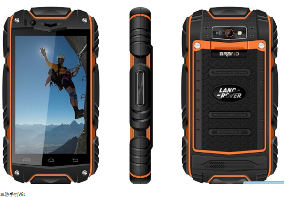 Discovery V8 Waterproof Phone 3G GPS 4.0'' Screen MTK6572 Dual Core 1.3GHZ 512 4G 5MP Dustproof Shockproof Outdoor Mobile phone(China (Mainland))