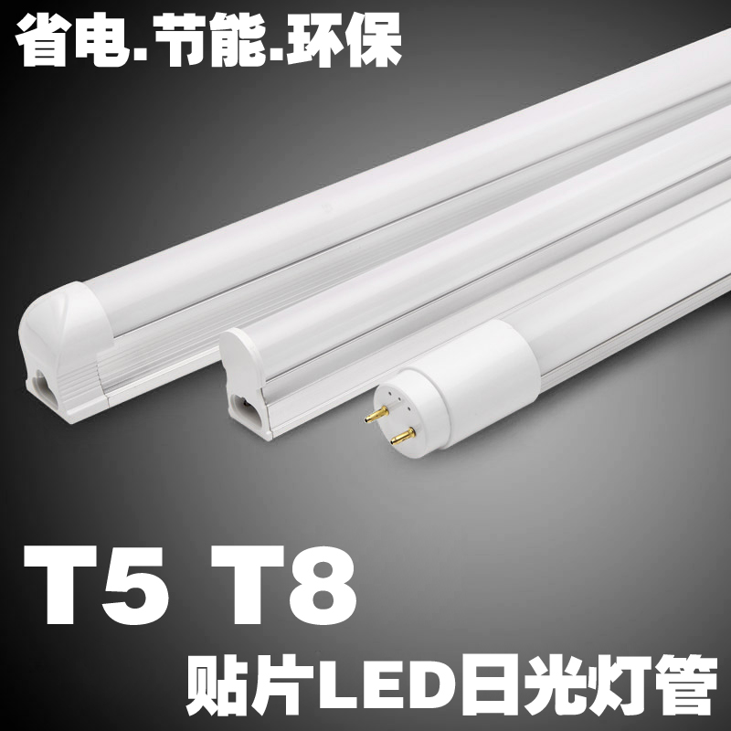 aquarium smd led fluorescent tube t8 t5 lamp beads are white warm white whole variety of lengths. Black Bedroom Furniture Sets. Home Design Ideas