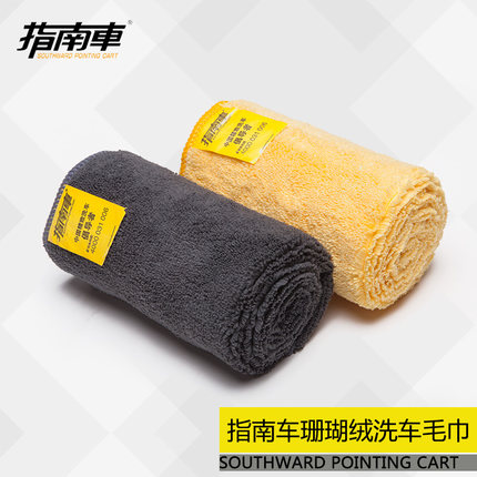Microfiber car cleaning towel cloth duster tools car washer Car washing blankies fast drying(China (Mainland))