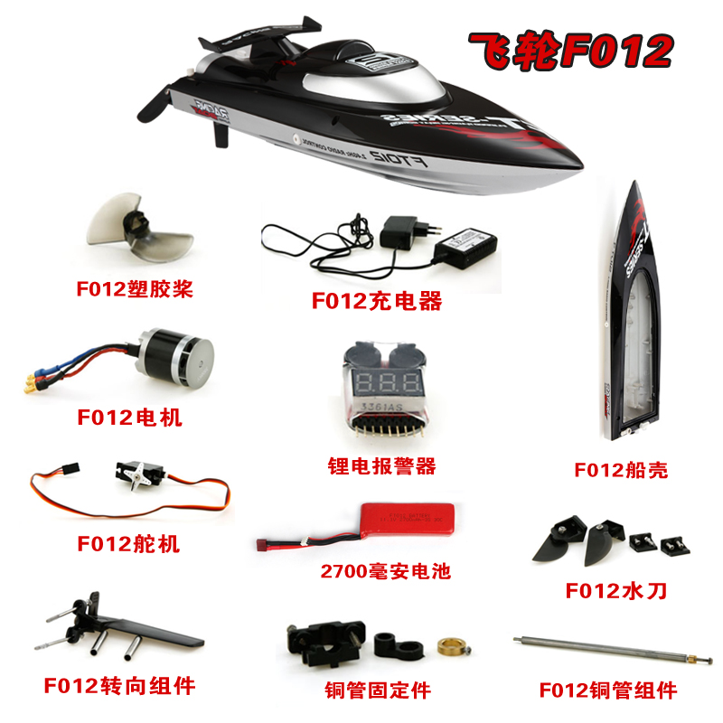 remote control jet boat with 32368991185 on The Secret History Of World War Ii Era Drones as well Model Airplane Kits in addition 2018 Yamaha Vx Cruiser Ho Horsepower further 95a251 F18 Blue Rtf 24g additionally Watch.