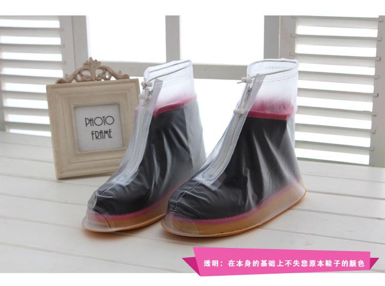 poncho rain raincoat waterproof coat dress jacket font b Burberry b font Thicker antiskid rain shoes
