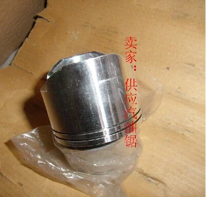8500 chain saw parts, chainsaw 8100, 7800 saw gasoline piston(China (Mainland))