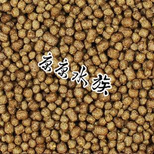 Aquarium goldfish feed goldfish food koi koi feed grain ornamental fish food Fuyou trial