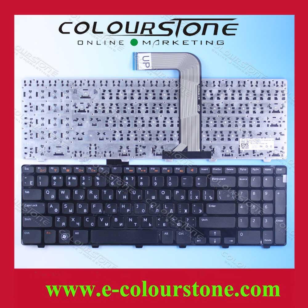 New RUSSIA Laptop keyboard notebook keyboard for Dell Inspiron  15R N5110 M5110 N 5110 Laptop keyboard