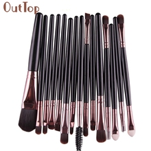 Buy 2017 Hot 15 pcs/Sets Eye Shadow Foundation Eyebrow Lip Blush Brush Makeup Brushesmaquiagem tools Mar12 for $2.87 in AliExpress store