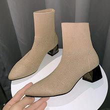 Siyah pembe çorap çizmeler örme streç kadın yarım çizmeler 2019 zarif sivri burun orta topuk çizmeler bayanlar patik Metal topuk(China)