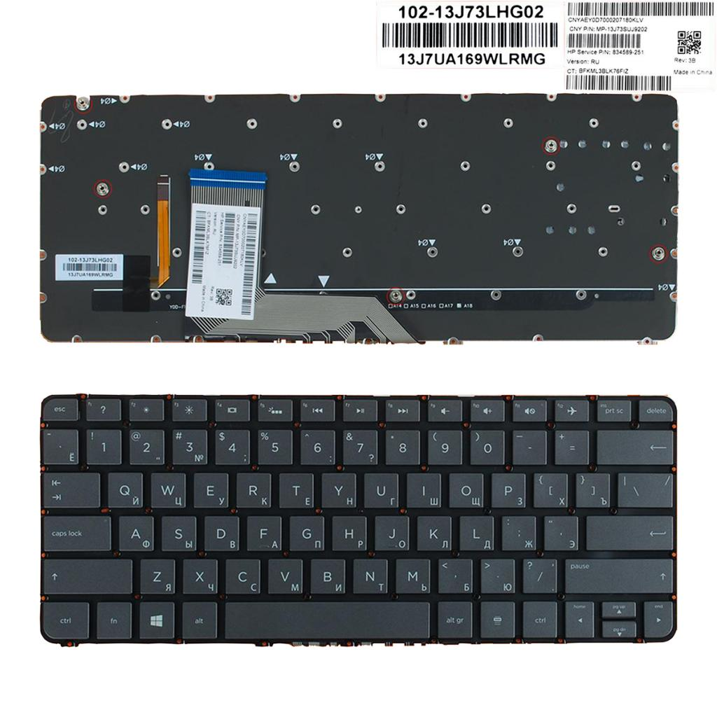 RU Russian Layout Replacement Laptop Keyboard For HP Spectre X360 13-4000 13-4100 13T-4000 13T-4100  with Backlit, no Frame