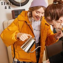 סמיר חדש 2018 חורף מעילי נשים למטה מעיל באיכות גבוהה סלעית עבה גבירותיי 5 צבע קצר מעיילי חורף מעיל נשים(China)