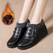 Doratasia 2020 anne hediye rahat topuklu kadın ayakkabı kadın yarım çizmeler klasik yuvarlak ayak sıcak peluş anne çizmeler kadın ayakkabı(China)