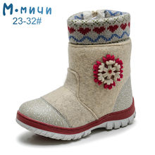 MMNUN הרגיש מגפי תינוק חם חורף מגפי בנות שלג מגפי ילדי נעלי ילדי נעלי בנות אמצע עגל zip גודל 27-36 ML9421(China)