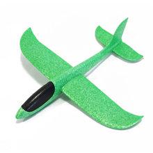 Modelo de avión DIY de mano de lanzamiento de aviones de deslizamiento de espuma de juguete de avión para niños de juguete de avión de padres e hijos de juguete(China)