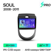 TEYES SPRO สำหรับ Kia SOUL AM 2008 2009 2010 2011 รถวิทยุเครื่องเล่นวิดีโอมัลติมีเดียระบบนำทาง GPS Android 8.1 ไม่มี 2DIN 2 DIN DVD(China)