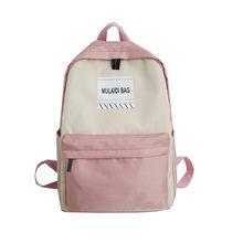 2019 корейский вариант нового рюкзака для девочек Вертикальный бар маленькая свежая Студенческая сумка Повседневный Рюкзак с принтом большо...(China)