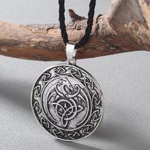 CHENGXUN czarna lina przewód anielskie pióra skrzydło Charms Slip-on naszyjnik szczotkowana antyczna biżuteria prezent dla chłopaka(China)