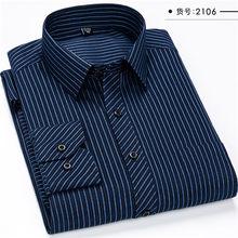 DAVYDAISY 2020 เสื้อผู้ชายมาถึงใหม่เสื้อแขนยาวลายทแยงแฟชั่นชุดลำลองชายเสื้อ 17 สียี่ห้อเสื้อผ้า DS342(China)