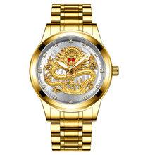 Nouvelle marque Top montre pour hommes multi-fonction affaires hommes montres de luxe créatif dragon en relief diamants populaire homme montre-bracelet(China)
