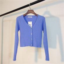 Neploe 봄 새로 패치 워크 여성 카디건 2020 패션 슬림 숙녀 니트 스웨터 긴 소매 단추 스웨터 65057(China)