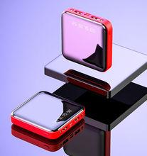 باور بانك صغير 30000mAh ل فون 7 شياو mi mi تجدد Powerbank Pover البنك شاحن المزدوج منافذ Usb بطارية خارجية Poverbank المحمولة(China)