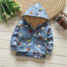 תינוק בנות נים מעיל הלבשה עליונה 2019 חדש אופנה מעיל לילד קוריאני ילדים בגדי סווטשירט רוכסן מעיל רוח לאביב(China)