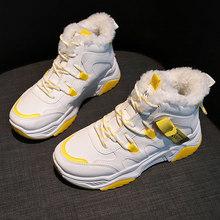 Giày Bốt Nữ Thoải Mái Ấm Giày Mùa Đông Cao Quatily Thể Thao Xu Hướng Chạy Bộ Ngoài Trời Giày Chạy Bộ Zapatillas Muier(China)