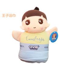Toalha de banho de pelúcia para crianças bebê recheado animal coelho porco urso pato brinquedos kawaii envoltório do bebê swaddle cobertor brinquedos de pelúcia(China)
