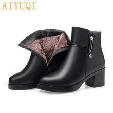 AIYUQI kadın kışlık bot ayakkabı 2020 yeni hakiki deri kadın kısa çizmeler büyük boy 41 42 43 yarım çizmeler kadınlar için siyah(China)