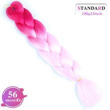 24 дюйма длинные большие синтетические косы Омбре плетение волос крючком оплетка 100 г/упак. черный розовый синий серый наращивание волос(China)