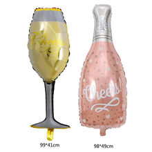 2pcs Large Size Champagne Cup Bottle Aluminium Foil Balloons Wedding Birthday Party Decorations Anniversary Baby Shower Supplies(China)