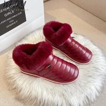 Женские тапочки; Кожаные зимние водонепроницаемые теплые домашние меховые женские тапочки; Обувь на платформе для пар; Большие размеры(Китай)