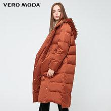 Vero Moda vrouwen Glossy Knop Hooded Lange Donsjack | 318412508(China)